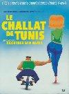 Le challat de Tunis |