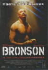 Bronson |