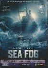 Sea fog : Les clandestins | Shim, Sung-bo. Metteur en scène ou réalisateur