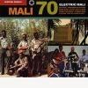 African pearls 70 : electric Mali