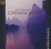 Very best of chinese music (The)