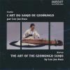 Corée : l'art du sanjo de geomungo