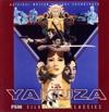 Yakuza (The)