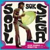 Soul sok sega sega sounds from Mauritius 1973-1979