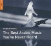 Best arabic music you've never heard (The)