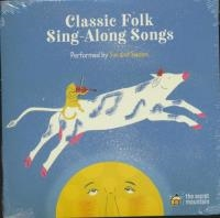 Classic folks sing along songs