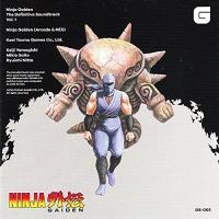 Ninja gaiden - Definitive soundtrack vol 1 : BO du jeu vidéo
