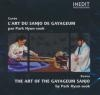 Corée : l'art du sanjo de Gayageum