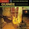 African pearls vol. 2 : Guinée : cultural revolution