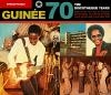 African pearls 70 : Guinée : the discotheque years
