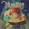 Ni no kuni : wrath of the white witch : BO du jeu vidéo