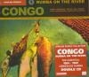 Congo : rumba on the river : vol.1