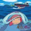 Ponyo sur la falaise : BO du film de Hayao Miyazaki