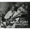 Bamako nights : live at Bar Bozo 1995