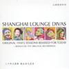 Shangai lounge divas