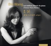 Maîtres chinois du piano (Les) = Chinese piano masters