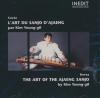 Corée : l'art du sanjo d'Ajaeng