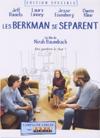 Berkman se séparent (Les)