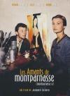Montparnasse 19 : les amants de Montparnasse