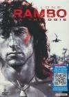 Rambo : la trilogie