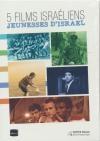 Jeunesses d'Israël : 5 films israëliens