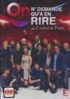 On ne demande qu'à en rire : live Casino de Paris