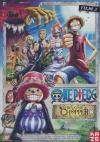 One Piece : film 3 : le royaume de Chopper, l'étrange île des animaux
