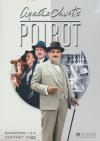 Hercule Poirot : saisons 1 à 5