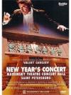 New year's concert = Concert du nouvel an