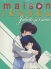 Maison Ikkoku : Juliette je t'aime : coffret 5