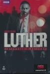 Luther : saisons 1 à 3
