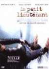 Petit lieutenant (Le)