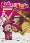 Masha et Michka : graine d'artiste; Joyeux Noël ; Les rois du cirque