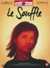 Souffle (Le)