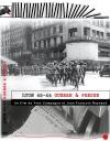 Lyon 40-44 : guerre et presse