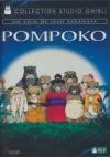 Pompoko