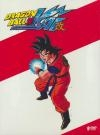 Dragon ball Z kai : volume 1