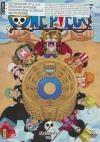One Piece Dressrosa : volume 1