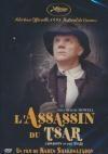Assassin du Tsar (L')