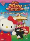 Hello Kitty et ses amis : le parc d'attraction