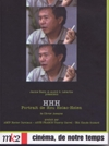 Cinéma, de notre temps : HHH, portrait de Hou Hsiao-Hsien