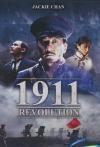 1911, révolution