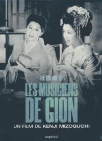 Les musiciens de Gion |