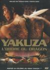 Yakuza : l'ordre des dragons