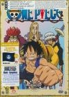 One piece sabaody : coffret 1
