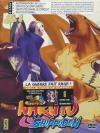 Naruto Shippuden : volume 21