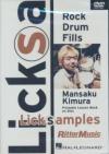 Licksamples : rock drum fills