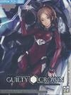 Guilty crown : coffret 2