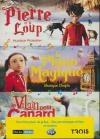 Contes musicaux : Pierre et le loup ; Le vilain petit canard ; Le piano magique