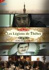 Légions de Thèbes (Les)